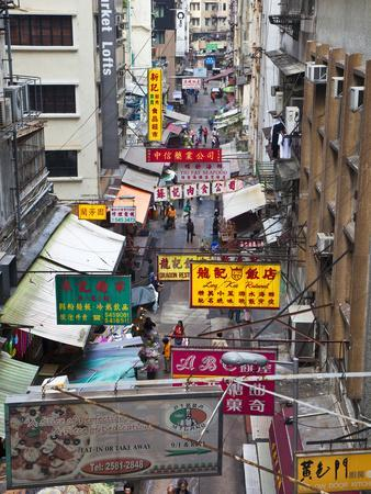 https://imgc.allpostersimages.com/img/posters/typical-street-hong-kong-china_u-L-PHARRR0.jpg?p=0