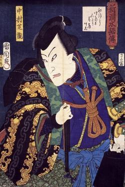 Ukiyo-E with Portrait of Actor