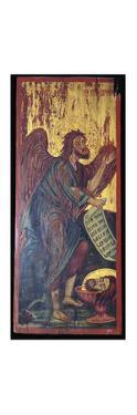 Byzantine ikon of Saint John the Baptis, 1st century BC by Unknown