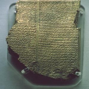 Cuneiform tablet relating part of the Epic of Gilgamesh, Neo-Assyrian, 7th century BC by Unknown