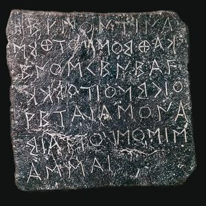 Lead plaque asking questions of an oracle at Dodon by Unknown