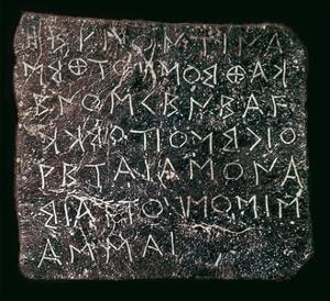 Lead tablet from the Sanctuary of Zeus at Dodona, 6th century BC. Artist: Unknown by Unknown