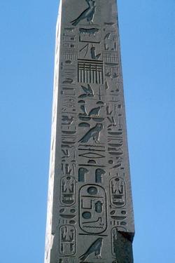 Obelisk of Queen Hatshepsut, Temple of Amun, Karnak, Egypt, c1503 - c1483 BC. Artist: Unknown by Unknown