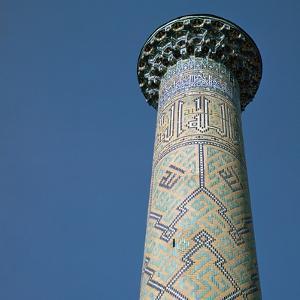 Tower of Shir-Dar Madrasa in Samarkand, 17th century. Artist: Unknown by Unknown