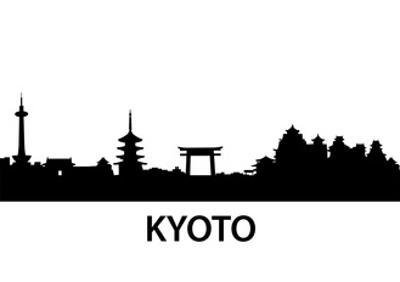 Skyline Kyoto by unkreatives