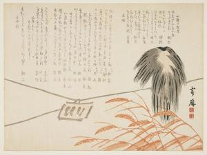 Scarecrow in a Rice Field, 1862 by Unrei