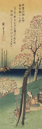 Cherry Blossoms on Gotenyama, Spring, 1833-1834 by Utagawa Hiroshige