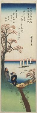 Colored Maple Leaves at Shuan-Ji Temple in Autumn, 1833-1834 by Utagawa Hiroshige