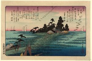 Haneda No Rakugan by Utagawa Hiroshige
