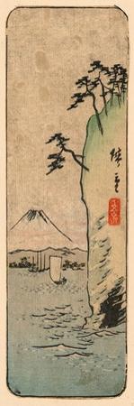 Honmoku Kara No Fuji [O Nozomu] by Utagawa Hiroshige