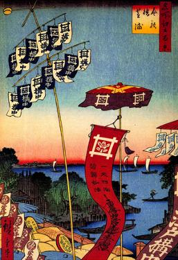 Utagawa Hiroshige Kanasugi Bridge
