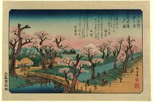 Koganeibashi No Sekisho by Utagawa Hiroshige