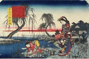 Kuraudo-No Sakon, 1843-1847 by Utagawa Hiroshige