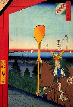 Utagawa Hiroshige Mount Atago in Shiba