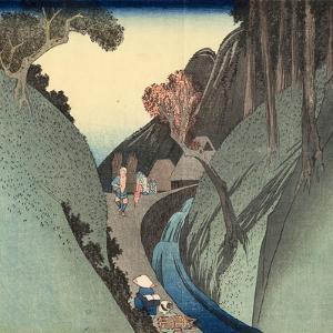 Okabe: Utsu Mountain, C.1832-33 by Utagawa Hiroshige