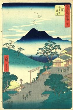 Seki by Utagawa Hiroshige