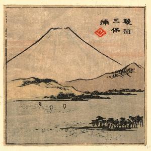 Suruga Miho No Ura by Utagawa Hiroshige
