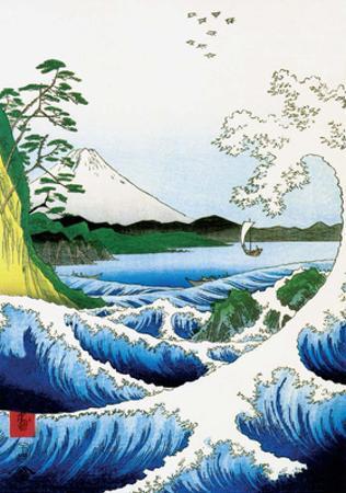 The Sea at Satta, 1858 by Utagawa Hiroshige