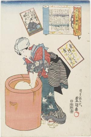 No. 20 Prince Motoyoshi, 1843-1847