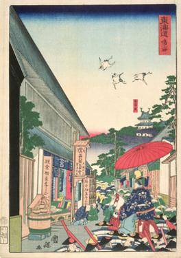 Narumi, from the Series 'Tokaido (Highway)', 1863 by Utagawa Kunisada