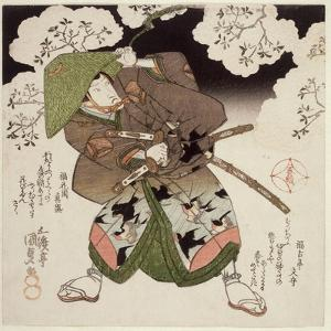Onoe Kikugoro III as Nagoya in Sato No Haru Meibutsu Amigasa, C.1827 by Utagawa Kunisada