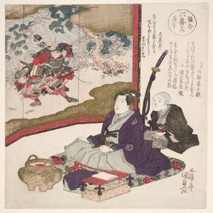 Rokuban Hidara-Gempei, 1825 by Utagawa Kunisada