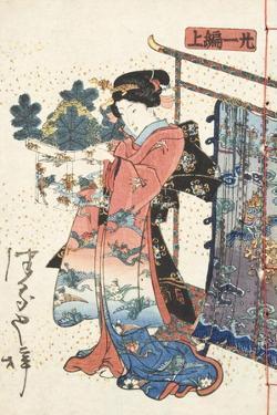 Tale of Genji, Country Style, Volume 21, Book A, 1836 by Utagawa Kunisada