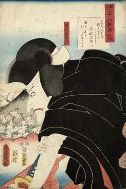 The Poet Sosei Hoshi: the Actor Matsumoto Koshiro V as Ishikawa Goemon, 1852 by Utagawa Kunisada