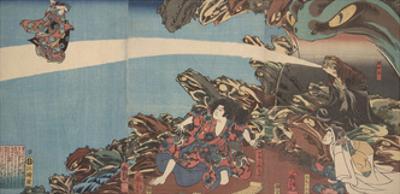 Gama Sennin's Animus (From the Series Ibaraki No Keshi) by Utagawa Kuniyoshi