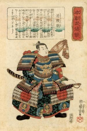Japanese Warlord Minamoto No Yoritomo, 1845