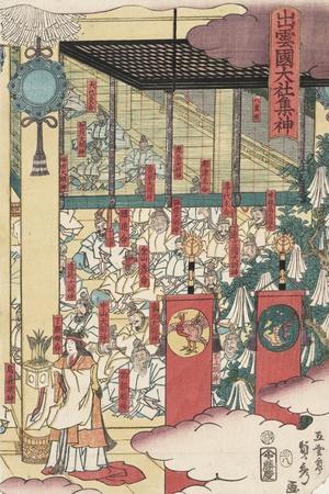 Gathering of Gods at the Great Shrine at Izumo