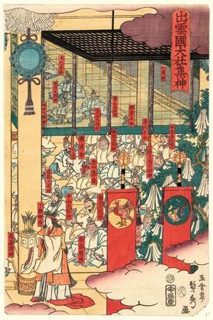 Izumo No Kuni Taisya[?]