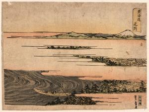 Mitsuke by Utagawa Toyohiro