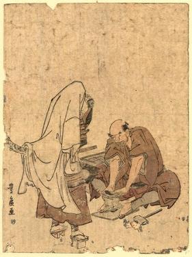 Ushjiwakamaru No Takageta Naoshi by Utagawa Toyohiro