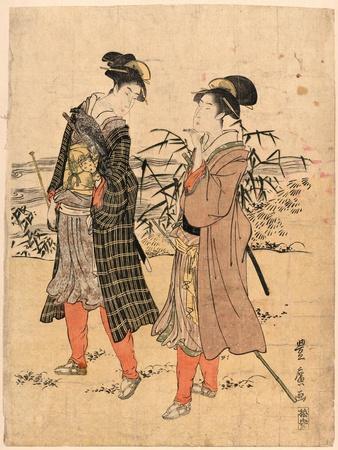 Yatsushi Takajo