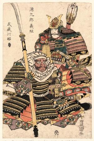 Genkuro Yoshitsune to Musashibo Benkei
