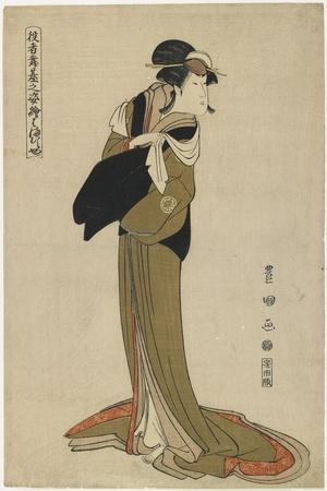Hamamuraya, C. 1794