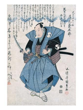 The Actor Onoe Kikugoro III in the Role of Oboshi Yuranosuke
