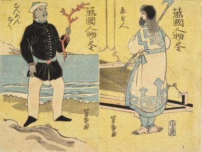 Ainu (Right), Malayan(Left)