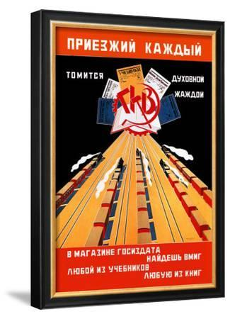 Russian Train Travel by V. Mayakovsky
