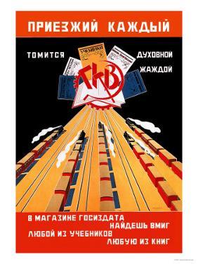 Russian Train Travel by V. Mayakovsky