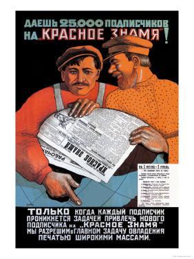 Red Banner by V. Okhlopkov
