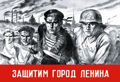 Let's Defend the Great City of Lenin