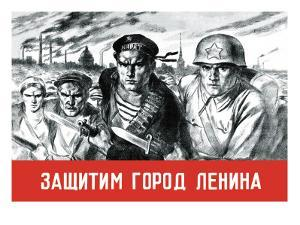 Let's Defend the Great City of Lenin by V. Serov