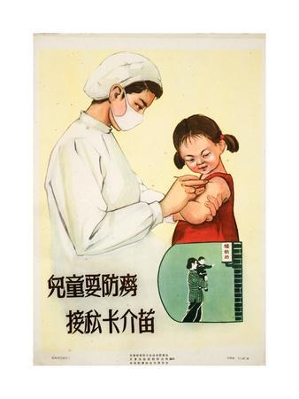 https://imgc.allpostersimages.com/img/posters/vaccinating-a-young-girl-against-tb_u-L-PWBKU80.jpg?artPerspective=n