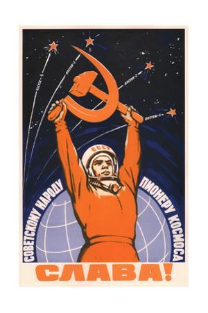 Long Live the Soviet People - the Space Pioneers! by Vadim Petrovich Volikov