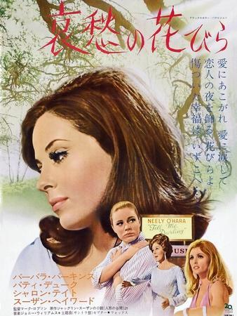https://imgc.allpostersimages.com/img/posters/valley-of-the-dolls_u-L-PQCA5G0.jpg?artPerspective=n