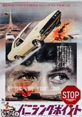 Vanishing Point, Japanese Poster Art, Barry Newman, 1971