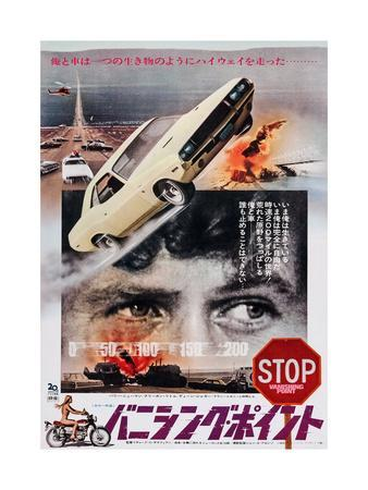 https://imgc.allpostersimages.com/img/posters/vanishing-point-japanese-poster-art-barry-newman-1971_u-L-Q12OUL60.jpg?artPerspective=n