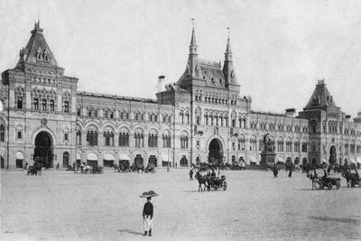 Moscow department store late 19th early 20th century